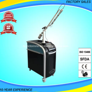 2017 Hot Picosecond Laser Machine