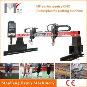 High Quality Metal Cutter (MF50/60)
