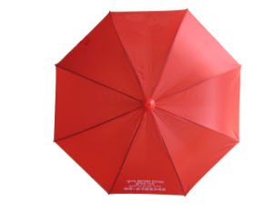 Straight Umbrella with Telescopic Sleeve Gift Umbrella Promotion Umbrella (SU002) pictures & photos