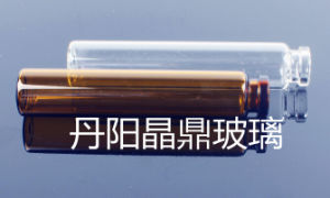 1ml Tubular Amber Mini Glass Vials for Cosmetic Packing