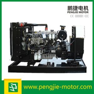 Open Type 50kw Diesel Generator with All Copper Alternator