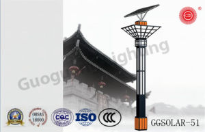 Ggsolar-051 Chinese Style Solar Energy Street Light pictures & photos
