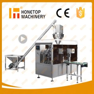 Auto Pepper Powder Packaging Machine