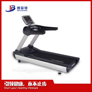 PRO Multifunctional Fitness Training Motorized Treadmill pictures & photos