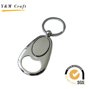 Wholesale Sgs Gifts