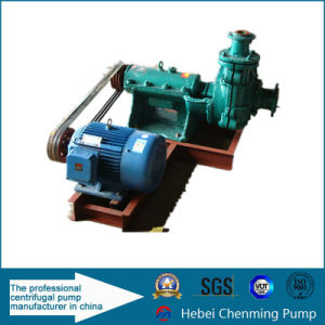 Ash Rubber Belt Driven Motor Water Pump