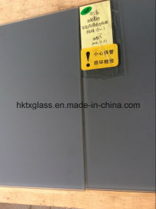 China Frosted Glass Table Top, Frosted Glass Table Top Manufacturers,  Suppliers | Made In China.com