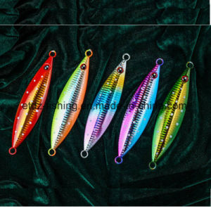 China Fishing Lure Metal Spoon, Fishing Lure Metal Spoon Manufacturers, Suppliers | Made-in-China.com
