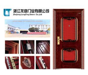 Honeycomb Paper Standard Security Door