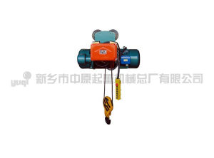 China Yuqi Brand Wire Rope Electric Hoist (CD or MD)
