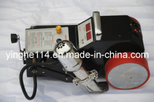 PVC/PE/Fabric/Canvas Banner Welder (YH-LC15) pictures & photos