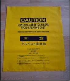 PE Asbestos Disposal Biodegradable Bags, Garbage Bag