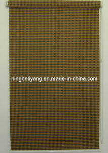 China Paper Fabric Roller Shades Pb 0010 China Paper Window Shades Roller Blinds