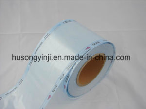 Sterilization Reel Flexo Printing Machine pictures & photos