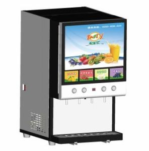 Cold & Hot Drink Dispenser (4A)