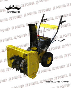 Snow Blower/Snow Thrower,7.0HP,with Tyre (JZ-7812s)
