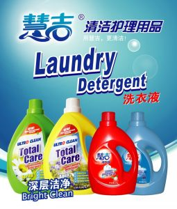 High Efficiency Laundry Detergent for Cleaning Clothes pictures & photos