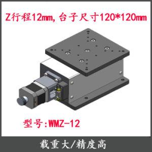 Adjustable Vertical Stage Motorized Lab Jack 42 Step Motor Vertical  Translation Stage Travels 10/12mm