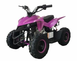 China 2-Stroke ATV, 2-Stroke ATV Wholesale, Manufacturers