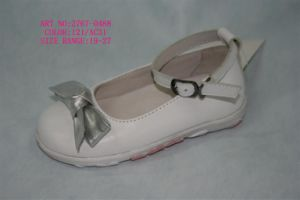 Children Leather Shoe (2767-0488)