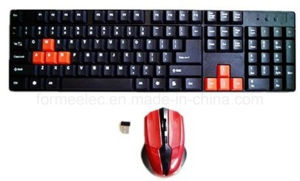 Standard Wireless Keyboard Mouse Combo pictures & photos