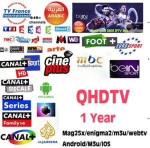 Activate Code Qhdtv 1 Years IPTV TV Channel for All Over The World  Including Arabic French Africa UK Italy Germany Spain Netherland Portugal  Box
