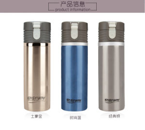 Vacuum Insulated Stainless Steel Electric Kettle Boiling Vehicle Thermos Car Cup