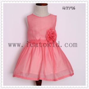 f12e0211b China Frock Design For Baby Girl