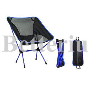 C&ing Loveseat Folding C&ing Stool  sc 1 st  Ningbo Betteriu Outdoor Products Co. Ltd. & China Camping Loveseat Folding Camping Stool - China Fold up Chair ...