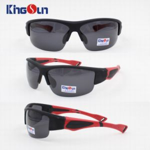 Sports Glasses Kp1046 pictures & photos