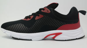 Men Shoes Light Weight Sports Shoes Jogging Sneaker (AKRS43) pictures & photos