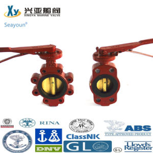Shipyard High Temperature Butterfly Valve