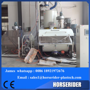 High Speed PVC Hot and Cooling Mixer Machine for Sale pictures & photos