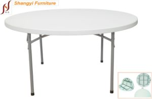 2015 New Series 4 Foot Plastic Round Fold-in-Half Table (SY-122ZY) pictures & photos