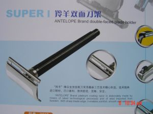 Antelope Brand Double-Layer Blade Holder (2218)