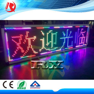 2016 Hot Produts P10 Magic Color RGB LED Module Only Need Single Color Module Price for Outdoor Display pictures & photos