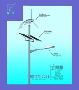 Wind and Solar Hybrid System Street Light pictures & photos