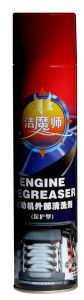 Engine Degreaser/Super Cleaning Engine Degreaser 650ml
