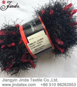 Lurex Feather Paper Yarn Jd8809