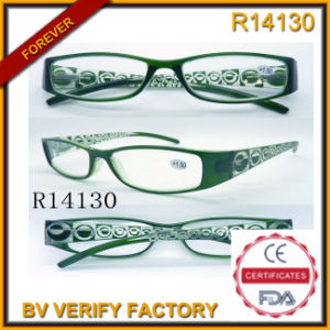 Dropshipping Wholesale Products Wide Frame Reading Glasses (R14130) pictures & photos