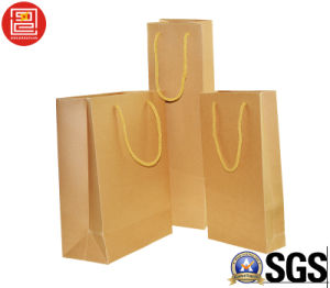 Kraft Paper Bag, Shopping Bag, Nutural Kraft Paper Carrier/Hand Bag, Recyclable Paper Shopping Bag