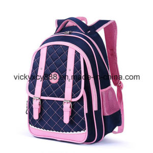 Primary Double Shoulder Student School Bag Pack Backpack Schoolbag (CY3292) pictures & photos