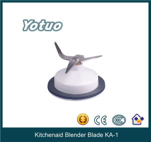 Blender Ice Blade/Juicer Blade/Blender Blade/Kitchenaid Blade
