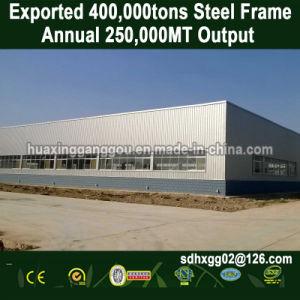 Frame Kit Price, China Frame Kit Price Manufacturers