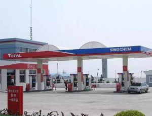 Steel Frame Gas Station Canopy Design & China Steel Frame Gas Station Canopy Design - China Steel ...