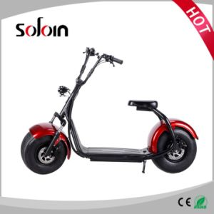 Big Wheel 1/2 Seat Harley Lithium Battery Electrical Scooter (SZE1000S-3)