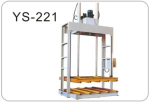 Mattress Compression Packing Machine (YS-221) pictures & photos
