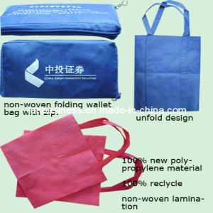 Ly Reusable Nonwoven Shopping Bag (LY-NB) pictures & photos