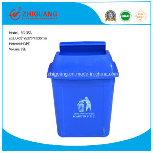 Plastic Injection 35L Waste Container pictures & photos