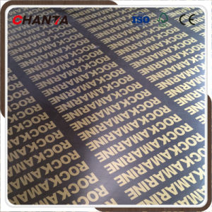 18/21mm Film Faced Plywood for Poland pictures & photos